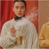 和主唱們喝咖啡! EXO冬專《Universe》D.O.、CHEN預告公開