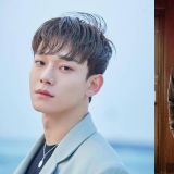 EXO CHEN 公佈婚訊後首個音樂活動,與 Dynamic Duo 合作曲《獨自》預告公開