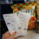 考驗良心,在韓國搭火車竟然沒有驗票口!?