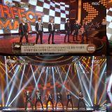 在春节期间重温BTS防弹少年团的经典跨年表演!〈Perfect Man〉影片观看次数破亿