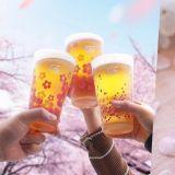 韓國推出超美的限量櫻花酒杯! 喝一口春天吧~