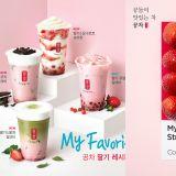 草莓與珍珠的相遇的話?貢茶推出草莓飲料新配方~