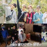 《EXO的爬著梯子世界旅行2》「高雄.墾丁篇」確定於1月21日首播!公開官方海報、預告影片