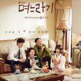 口碑韓劇《兒媳期》籌拍第二季!超寫實劇情被調侃「恐怖真人秀」,卻獲得多項大獎提名