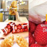 超越蘋果派玉米派?!韓國麥當勞的覆盆子奶油起士派~