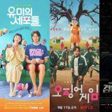 今年的9月17日是什麼好日子啊,竟有4部新劇開播!大家會先看哪部呢~
