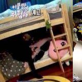 《被子外面很危險》預告公開姜丹尼爾宿舍!粉絲:之前說好的大床呢?