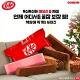 今年冬天最IN的单品是什么?一定是Kit Kat X Dunkin'Donuts抱枕!