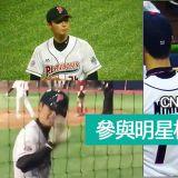 CNBLUE敏赫、演员朴叙俊 参与明星棒球队大秀实力