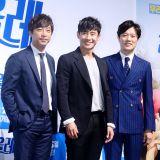 申河均&吴满锡&朴熙顺出席新片《DETOUR》发布会