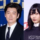 曹承佑、裴斗娜主演《秘密森林2》預計今年(2020年)下半年首播!《WWW》全慧珍確定加盟
