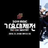因防弹少年团不参加MBC年末颁奖礼,同公司艺人疑遭遇「报复性刁难」!