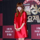 李秀英鮮亮紅裙出席《Hidden Singer 4》歌謠祭