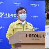 韓國社交距離二階段降低至一階段!疫情能繼續維持還是擴大?