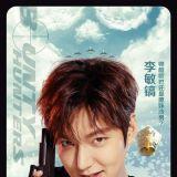 《賞金獵人》海報公開    狙擊女心的李敏鎬