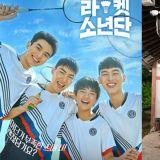 配飯劇《羽毛球少年團》今晚停播!奧運編程因素,SBS:下週一播出最終回
