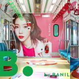 太妍代言彩妝品牌打造「太妍列車」!最近如果有要去首爾玩的朋友一定要搭一下啊!