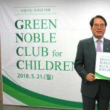 最強昌珉兩年捐款破一億韓元 受表揚時帥氣表態「以後我也會繼續做該做的事情」!