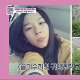 《秘密姐姐》Red Velvet Seulgi和秀智原来是同班同学!