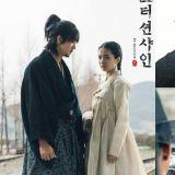 tvN《阳光先生》李炳宪X金泰梨X柳演锡:禁忌的爱,一触即发~!