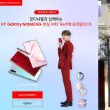 「有一种红叫做丹尼尔红~」三星Galaxy Note 10推出丹尼尔红配色!
