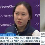 韩国速滑团体追逐赛女队员遭炮轰 EXO粉丝:别说你是EXO-L,丢脸