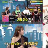 2NE1出道8年只發行2張正規專輯...主持人聽到都很驚訝!Dara:「專輯裡所有的收錄曲都成了名曲」