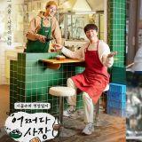 治癒系綜藝《偶然成為社長》正在討論第二季!車太鉉、趙寅成是否會再次出演,備受期待!
