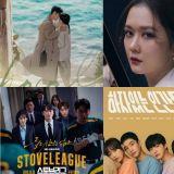 【KSD評分】由韓星網讀者評分!新一波韓劇來襲 《巧克力》、《金牌救援》分列一、二位