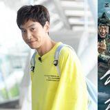 李光洙电影一部接一部!有望加盟电影《海盗2》与孙艺真、金南佶合作