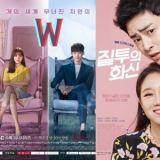 MBC《W》第13集收视率上升拿下水木剧一位 《任意依恋》居末