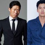 最強綠葉再加一!陳善奎有望加入《機密同盟2》,與炫彬&柳海真&潤娥一起演出!