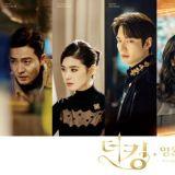 新劇《The King:永遠的君主》首播收視奪下同時段冠軍,最高收視衝上14%引發期待!