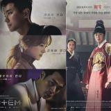 今日(11日)有三部月火剧首播!MBC《ITEM》& SBS《獬豸》& JTBC《耀眼》