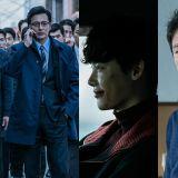 想看李鍾碩首次飾演反派嗎?現在小編要送出電影《V.I.P》香港換票證!