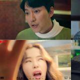 金南佶SBS新劇《熱血祭司》首波預告公開,充滿喜感與諷刺更加令人期待~!