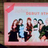 廣告牌逆應援!Apink投放地鐵站廣告,親筆感謝粉絲的9年陪伴❤