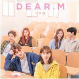 《Dear.M》朴慧秀捲入校園暴力疑雲!KBS官網悄悄將新劇延後首播