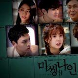 鄭敬淏、白珍熙、EXO燦烈等人主演新劇《Missing9》12日特輯搶先看