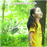 韓劇  SBS月火劇將暫時停播,綜藝節目小森林接著上