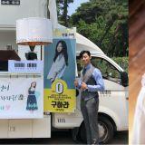具荷拉為在拍攝《金秘書為何那樣》的朴敘俊、朴敏英送上應援咖啡車,展現溫暖的情誼!