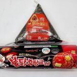GS25新推出的居然是這個:三養辣炒雞飯捲來燃燒你的胃!