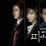 池晟、严基俊主演《被告人》全国收视率18.6% 蝉联月火剧冠军