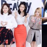 《Get It Beauty 2017》舉行發佈會!李荷妮想託Dara邀請GD當嘉賓!