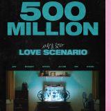 iKON〈Love Scenario〉、BLACKPINK〈How You Like That〉影片 在 YouTube 上雙雙突破新門檻!