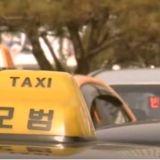 韩国坐Taxi将以「GPS计算车资」,比传统跳表方便好多!