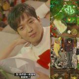 CNBLUE四个大男人躺放 大谈学生时期【暧昧】话题~!