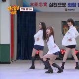 《认识的哥哥》Brave Girls和希澈合作舞台先公开,节目组真实连线军人观看!