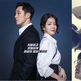 今日(27日)有兩部水木劇首播!MBC《我身後的陶斯》 & SBS《胸腔外科-盜取心臟的醫生們》