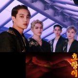 SuperM 也穿上改良式韩服!9 月初公开正规一辑新歌「老虎」